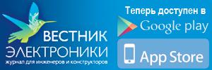 Vestnik_mobile