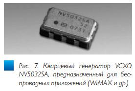 sovremennye_kvarcevye_komponenty _kompanii _ndk_6