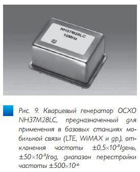 sovremennye_kvarcevye_komponenty _kompanii _ndk_8