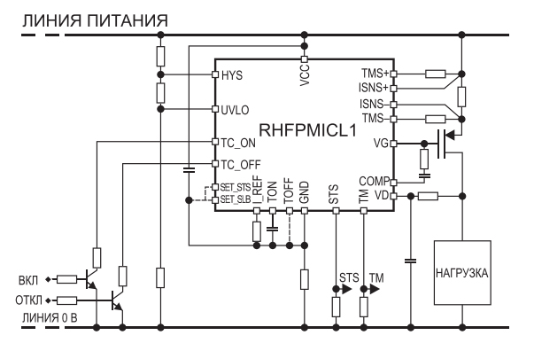 shemy-vklyucheniya-rhfpmicl1